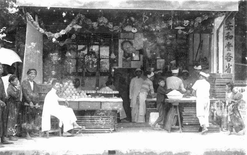 A mooncake store in the past.